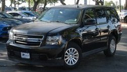 2013 chevrolet tahoe hybrid for sale 5 cars from 14 900 iseecars com iseecars com