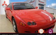 1995 Mitsubishi 3000GT Spyder SL