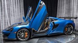 2019 McLaren 570S Convertible MSRP $252k+ $25k+ in Upgrades Insane S