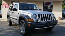 2005 Jeep Liberty Rocky Mountain