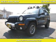 Cheap Used Cars for Sale in Fall River MA 3 487 Cars