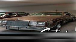 1985 Buick Riviera Base