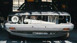 1986 Audi 5000 CS quattro Turbo