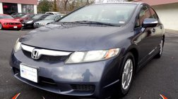 2009 Honda Civic Hybrid CVT AT-PZEV