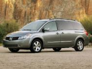 2005 Nissan Quest