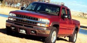 1999 Chevrolet Silverado 1500 REG CAB 2WD 119WB