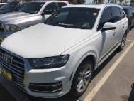 2017 Audi Q7 3.0T quattro Prestige