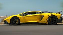 2020 lamborghini aventador for sale 51 cars from 295 000 iseecars com 2020 lamborghini aventador for sale 51