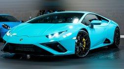 2021 Lamborghini Huracan LP 610-4 EVO
