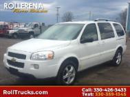 2005 Chevrolet Uplander LT