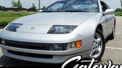 1993 Nissan 300ZX Base
