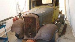 1934 Dodge