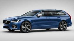 2019 Volvo V90 T6 R-Design