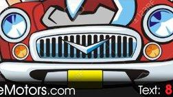 2008 Dodge Caliber R/T