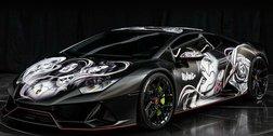 2021 Lamborghini Huracan LP 640-4 EVO