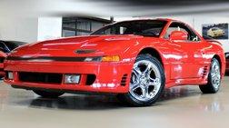 1993 Mitsubishi 3000GT VR-4 Turbo