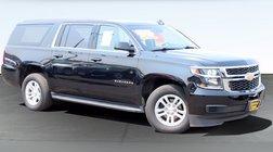 l7moe3lhm4n6qm https www iseecars com used cars t5698 2020 chevrolet suburban for sale