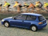 1992 Honda Civic VX